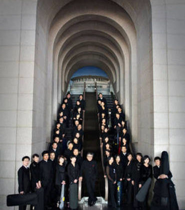 Korean Chamber Orchestra