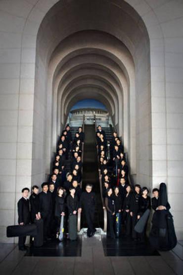 Korean Chamber Orchestra